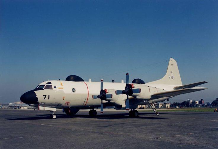 P-3C ASW Patrol Airplane | Aircraft | Kawasaki Heavy Industries, Ltd. Aerospace Company