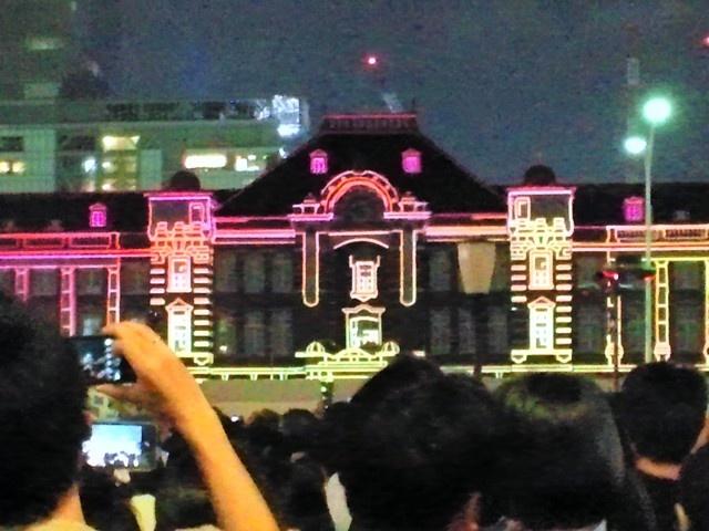 tokyo station event