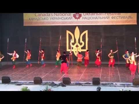 Козаки/Kozaks *Ансамвль Русалка*Rusalka Ukrainian Dance Ensemble @ National Ukrainian Festival 2012
