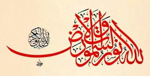 DesertRose, ,,,, nice calligraphy