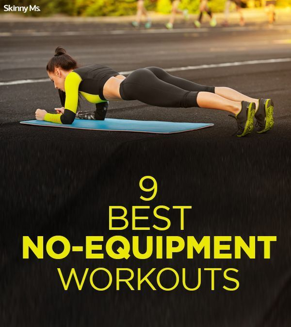 9 Best No-Equipment Workouts - These workouts help achieve your fitness goals…