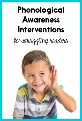 Many struggling readers also have poor phonological awareness. Read this post for intervention ideas AND get all of the intervention materials for free!