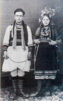 Φωτογραφία από βλάχικο γάμο από την Πρώτη Σερρών το 1944. www.vlahoi.net