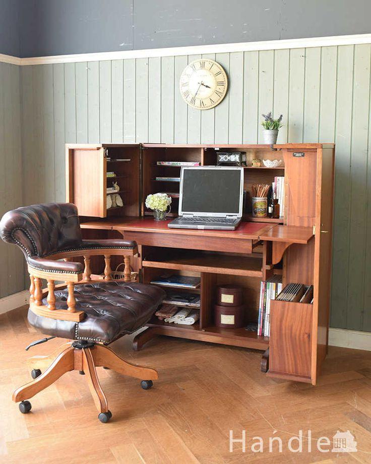 多機能なイギリスのヴィンテージ家具、ホームオフィス社のデスクキャビネット (k-1867-f)