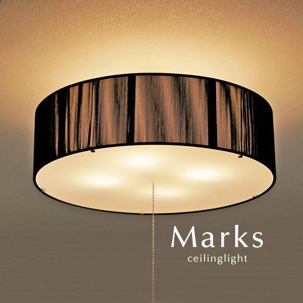 楽天市場 シーリングライト Led Marks ブラック 4灯 間接照明
