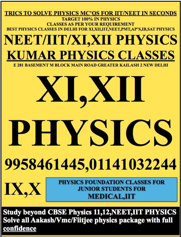 http://kumarsirphysics.blogspot.in/2016/08/xixii-physics-classes-in-delhi.html