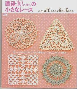 Como hacer un cubrecamas con cuadritos crochet 4