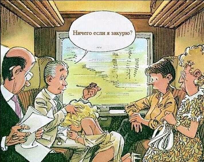 ФОТО СЕКС КАРИКАТУРА 7 фотография