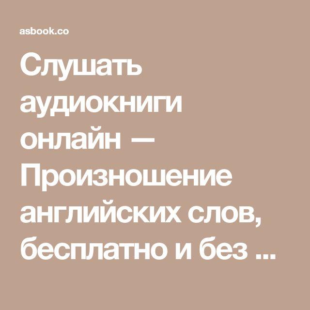 Русская рулетка онлайн бесплатно без регистрации asbook