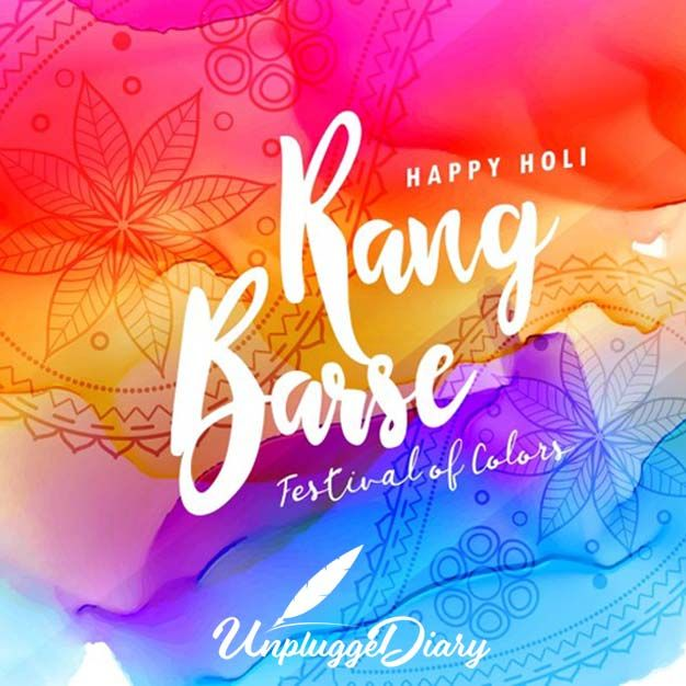 #HappyHoli   Wish you and your family a very Happy Holi From Unpluggediary and Team  #Holi2018 #togetherness #feelings #Wish #message #FestivalOfColours #Color #colorful #funniest #Enjoy #Motivationalquote #Life #Miind #lifequotes #Quote #DailyQuote #QuoteOfTheDay #Unpluggediary