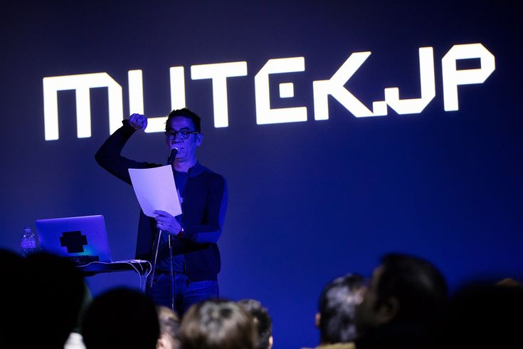 ENG – A New Event in Tokyo: MUTEK JAPAN [In Photos]