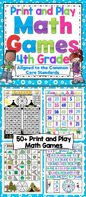 Math Games and Centers: 4th Grade Print and Play (No Prep) Make math class something to look forward to with these super fun math games! This set of 50+ games are aligned to the Common Core Standards. The games are all 1 page, with a spinner on the page. All you need to do is print and play! $