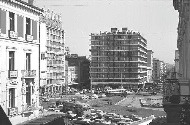 Ομόνοια 1972