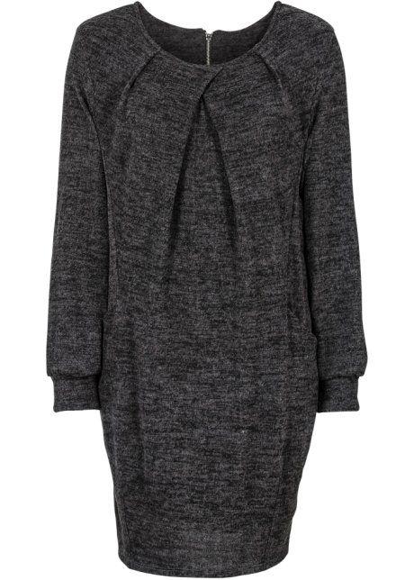 Трикотажное платье с карманами, RAINBOW, темно-серый меланж