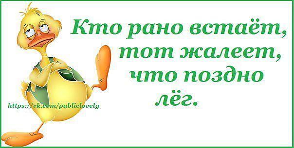 Елена Солнышко - Ха-ха-ха   OK.RU