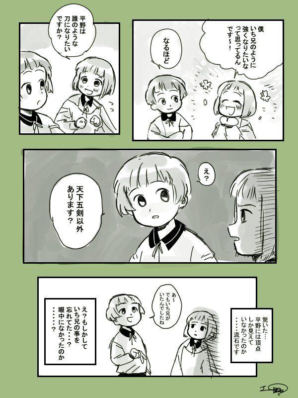 前田の驚き