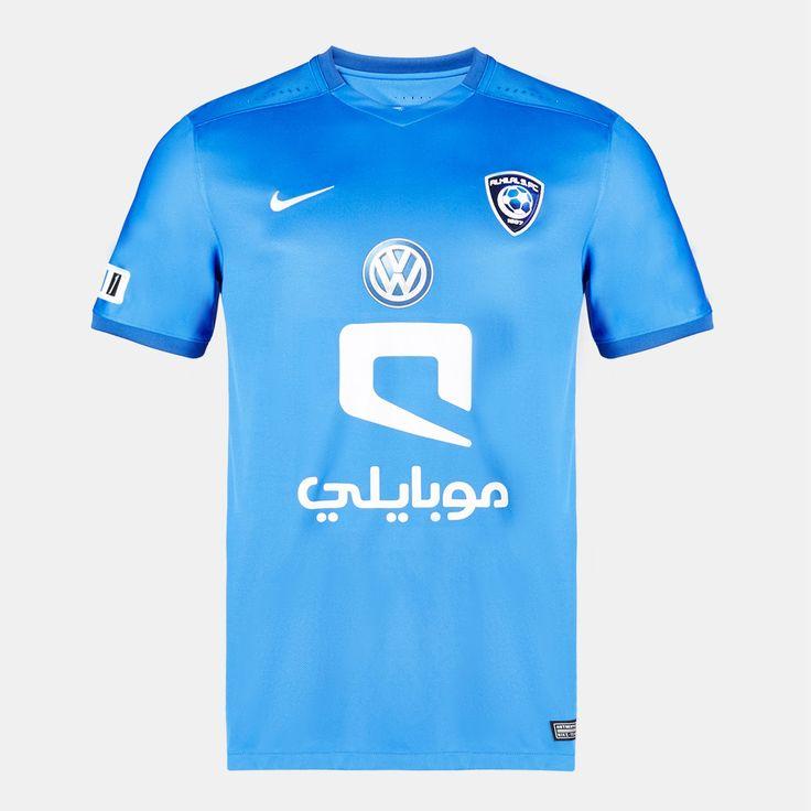 Al Hilal Club - Nike Home Jersey 2015/16