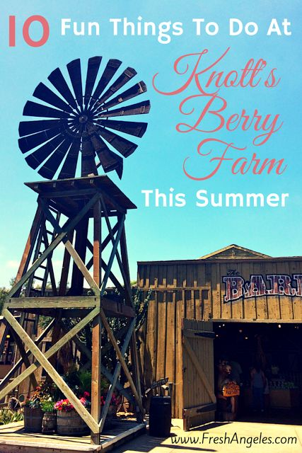 10 Fun Things To Do at Knotts Berry Farm This Summer! @Knotts @KnottsBerryFarm #NewAtKnotts #KnottsIronReef