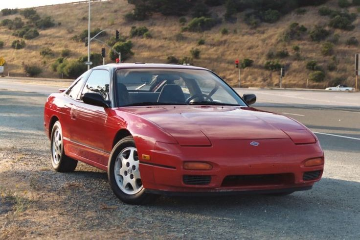 5 Awesome Discontinued Car Models. Nissan 240sxDream ...