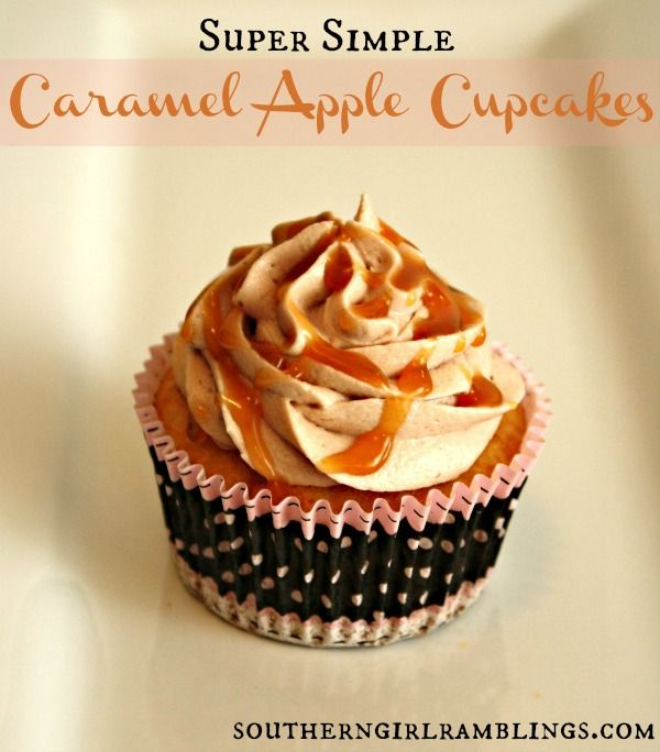 The Fall season is the perfect time for apple picking -- and super simple Caramel Apple Cupcakes! We will be venturing to a local orchard in a couple of we