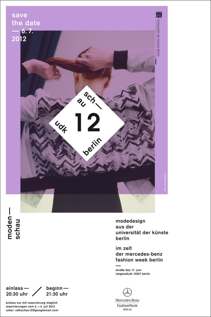 COUTE QUE COUTE: UDK BERLIN (UNIVERSITY OF THE ARTS) PRESENTS »SCHAU12« / 6TH JULY 2012 (RSVP 2ND–4TH JULY)