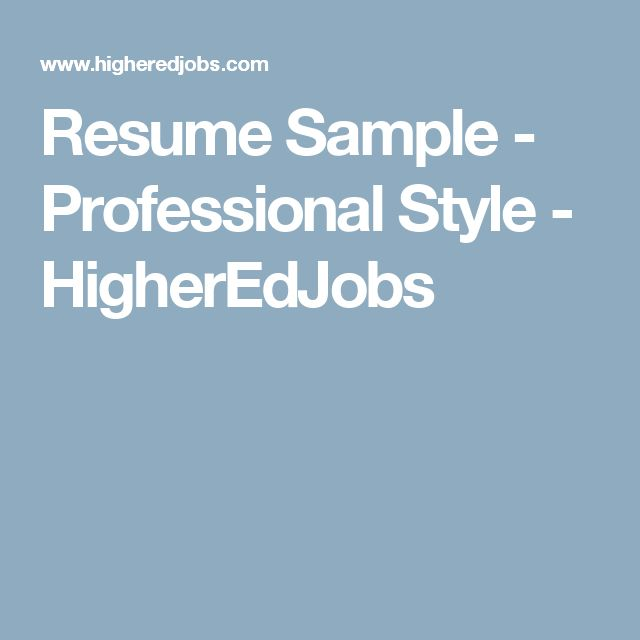 Resume Sample - Professional Style - HigherEdJobs