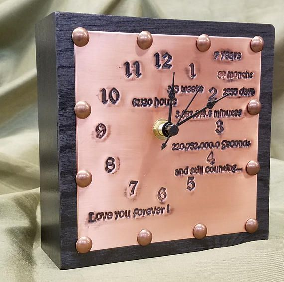 Copper Engraved 7th Anniversary Clock IN STOCK 7 Year