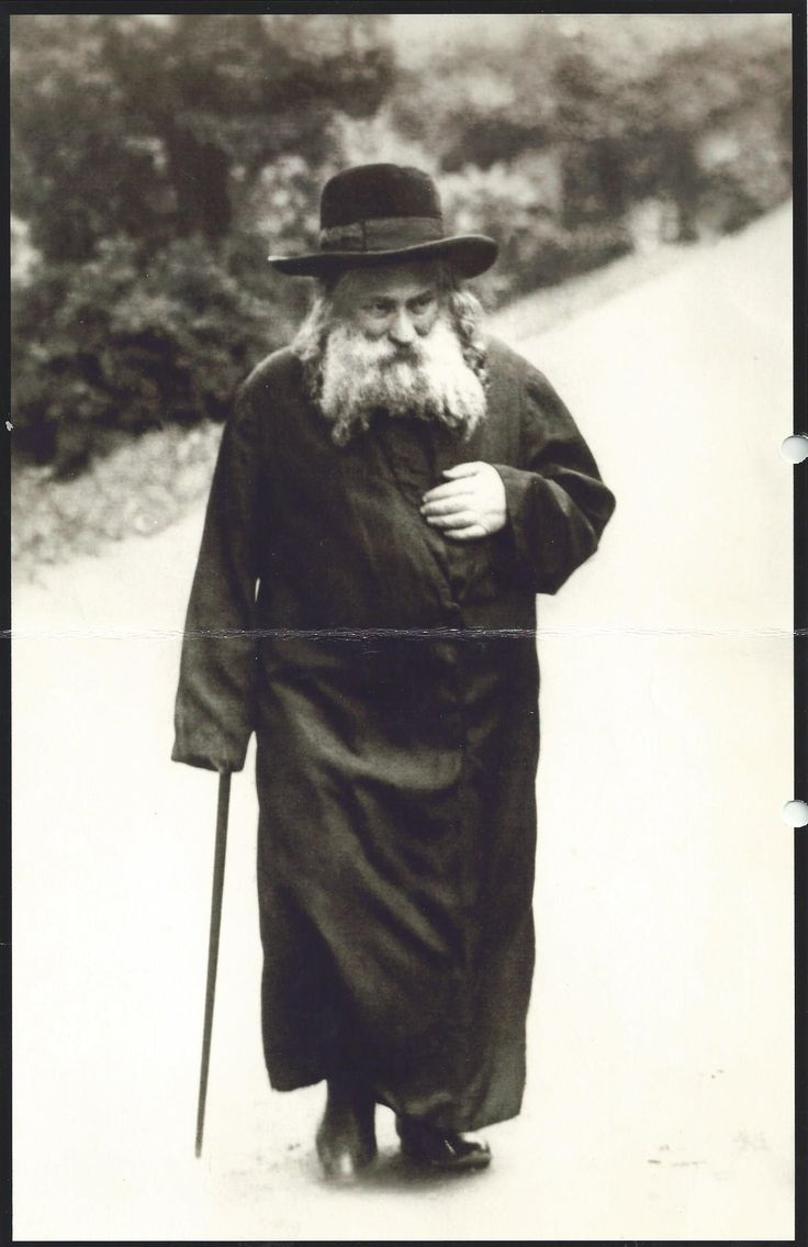 The Rebbe from Gur