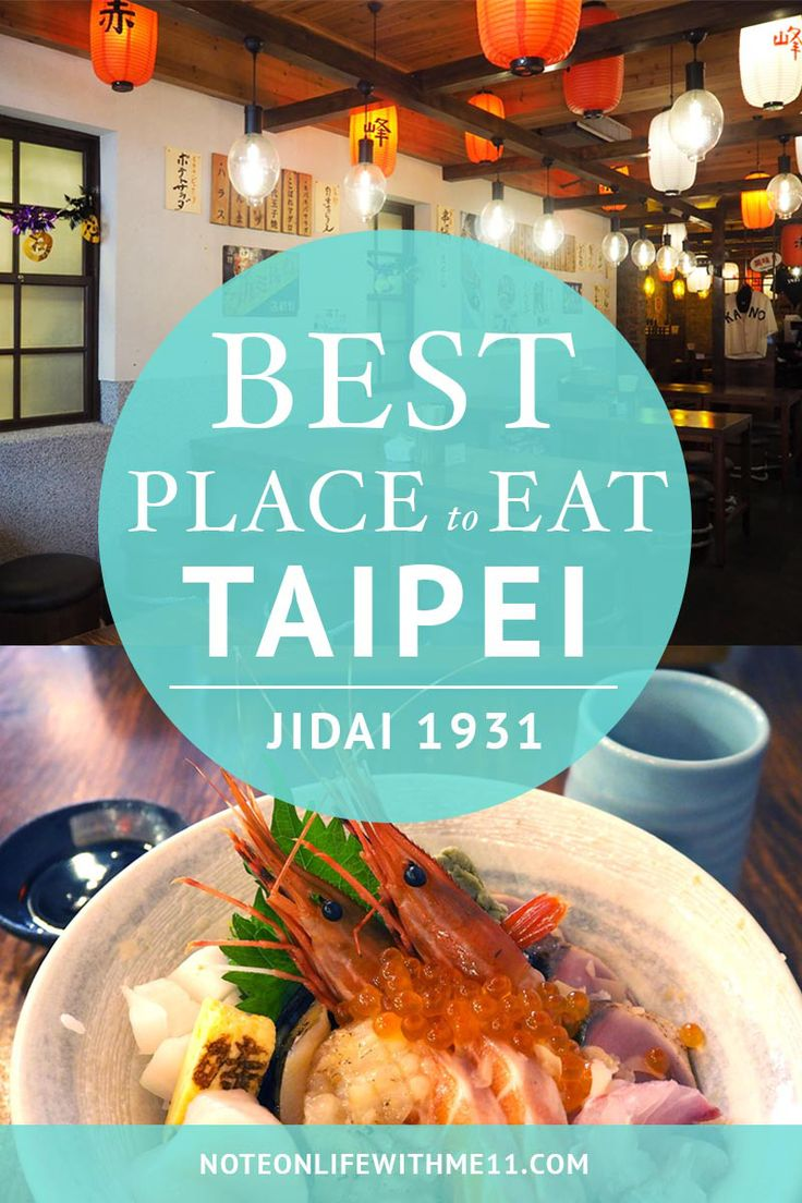 Best Place to Eat in Taipei Jidai 1931 Taiwan Travel