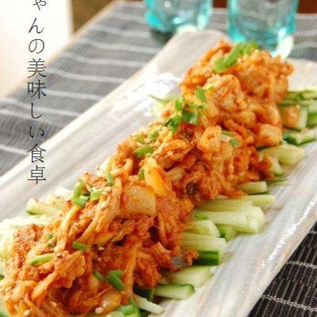 鶏とえのきの胡麻キムチ炒め