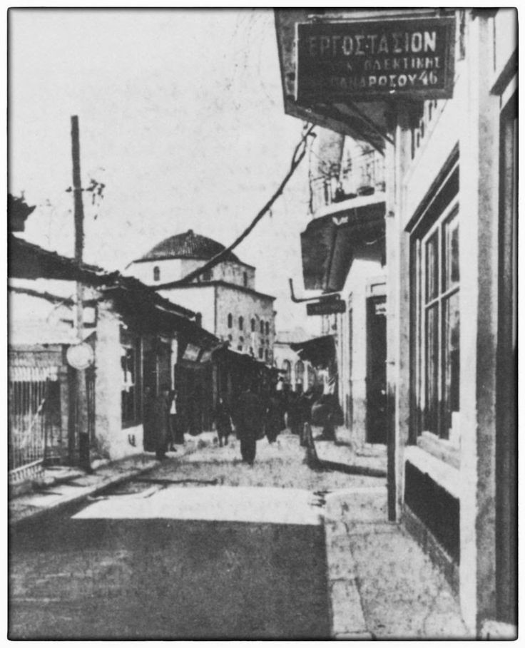 Pandrossou street 1914. Πανδρόσου 1914 - Με τα  Σκαλάκια καγκελόφραχτα