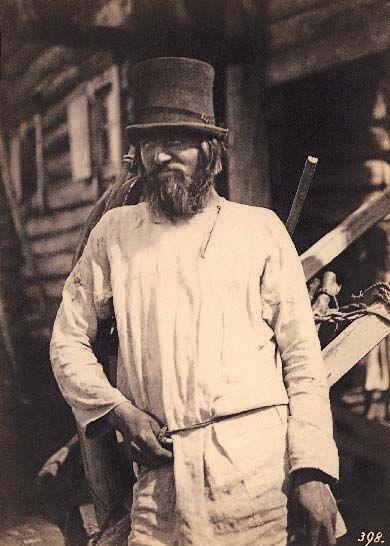 шапка грешневик фото: 8 тыс изображений найдено в Яндекс.Картинках