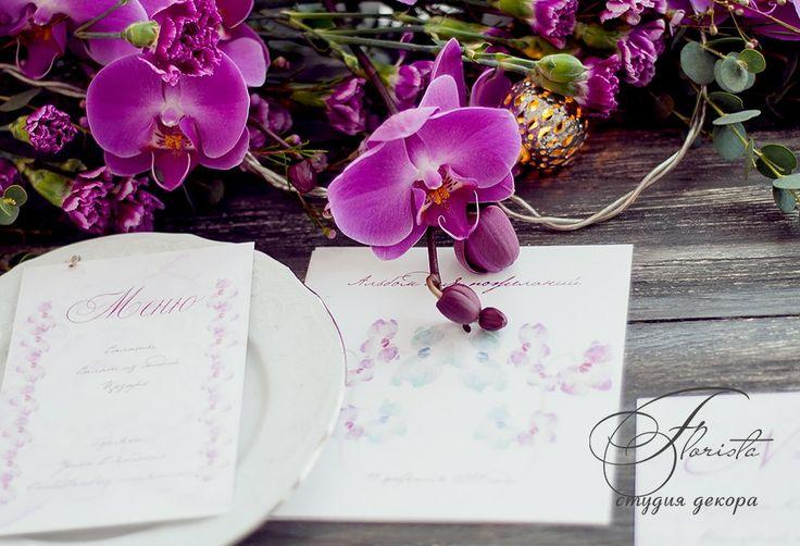 акварельная свадебная полиграфия
