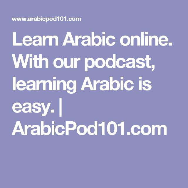 Tips For Quickly And Efficiently Learning Arabic Vocabulary