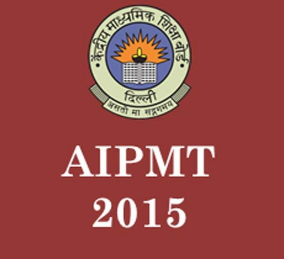 AIPMT Result 2016 By Roll No @ cbseresults.nic.in Merit List, Cut Off :- http://recruitmentinbox.in/aipmt-result/16867/#respond
