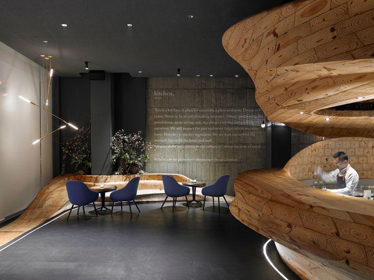 Stunning Conceptual Wooden Restaurant in Taiwan – Fubiz Media