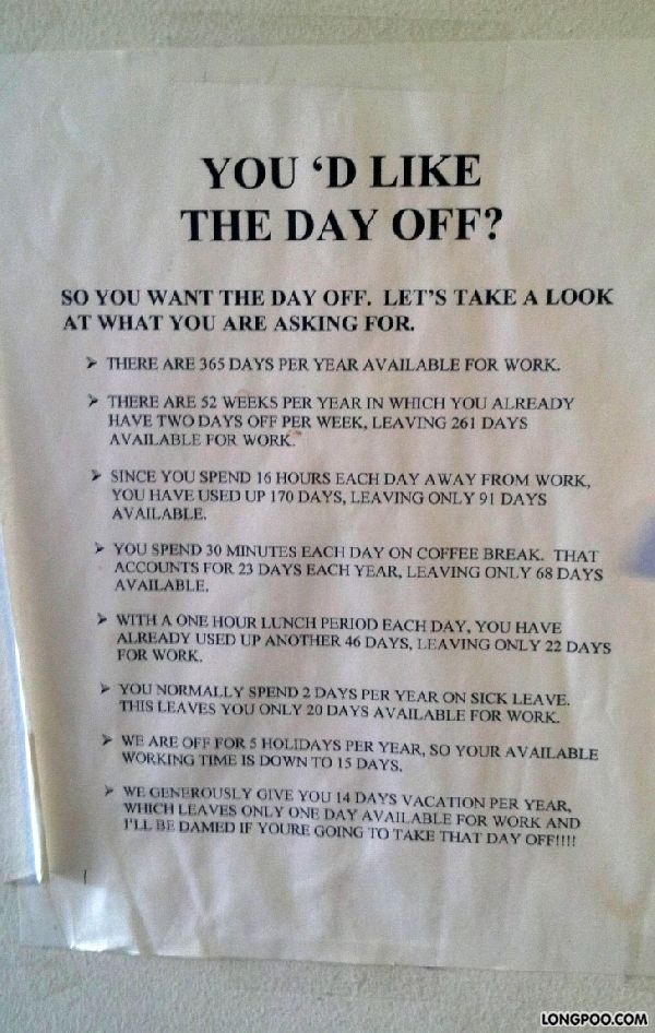 how to ask for a day off