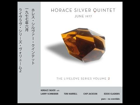 horace silver quintet - song for my father hard bop jazz
