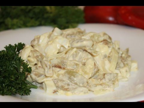 Салат из баклажанов и яиц,вкусный и нежный. - YouTube