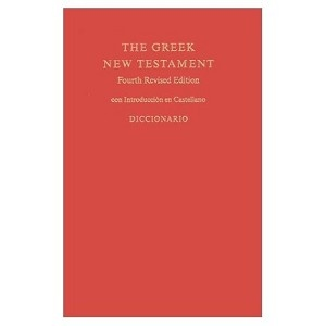 Greek New Testament (Spanish Version)