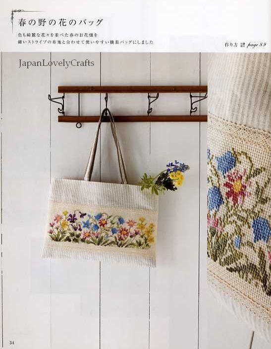 Japanese cross stitch.