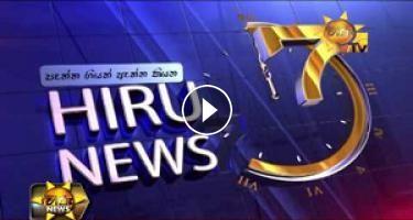 Hiru TV News 07-09-2016Online. Hiru TV Sinhala News 2016-09-07 Videos Online…