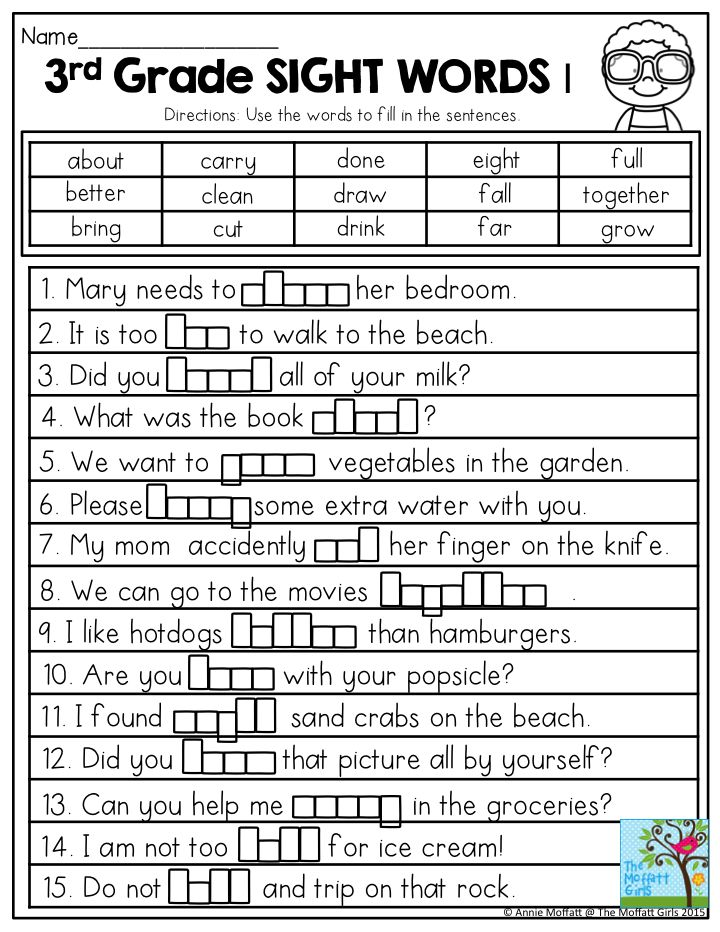 3rd Grade Sight Words- Use the words in the word bank to complete the sentences. A simple activity in the Summer Review NO PREP Packet to keep 2nd grade students learning throughout the summer and prep them for 3rd grade.