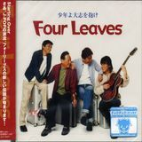 Four Leaves Again [CD]