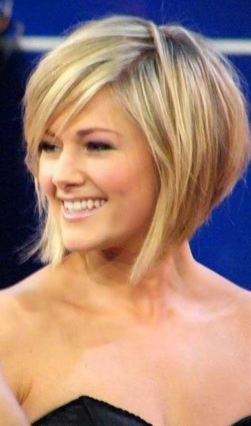 Short Layered Hair Styles 2014