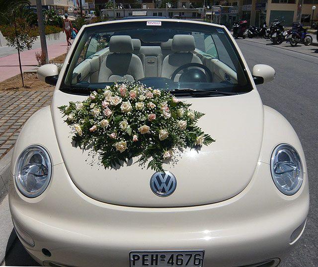 A wedding Love Bug!  #susiecelebrant  #celebrantsusie #onlinecelebrant www.celebrantonline.com.au