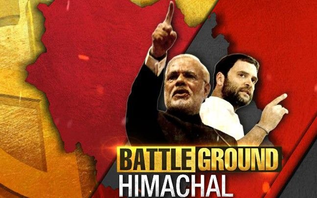 Himachal Pradesh Opinion Poll: BJP all set for a big win, development the key issue
