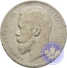 RUSSIE-1897-1 ROUBLE-Nicolas II-Saint-Pétersbourg-TB
