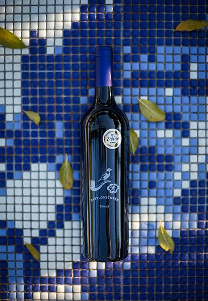 Shiraz and spicy! Intense and concentrated. This wine is made to impress and will most definitely not disappoint.