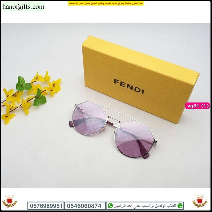 نظارات فندي الرياض In 2021 Oval Sunglass Sunglasses Glasses